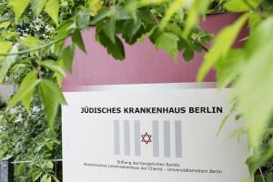 Schild Jüdisches Krankenhaus Berlin